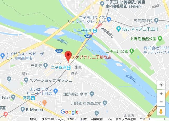 アナグラム地図