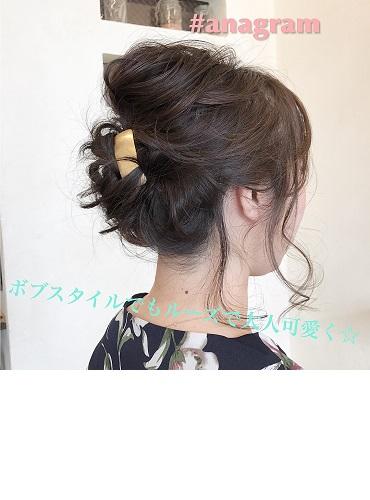 二子新地の美容室Anagramのヘアアレンジ