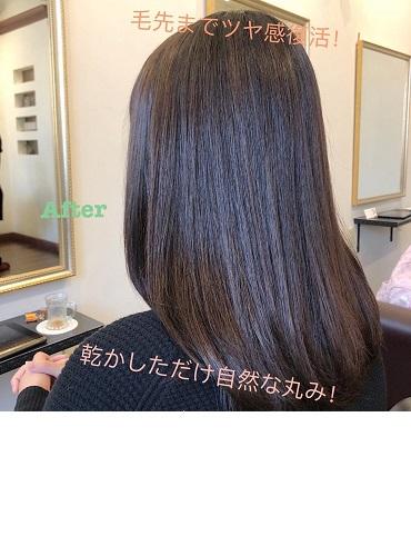 二子新地の美容室Anagramのヘアスタイル